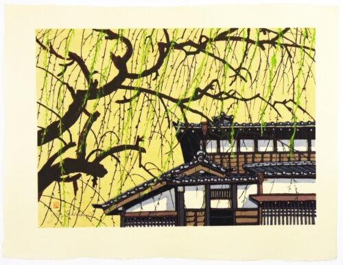 35-yoshida-willow-and-private-estate