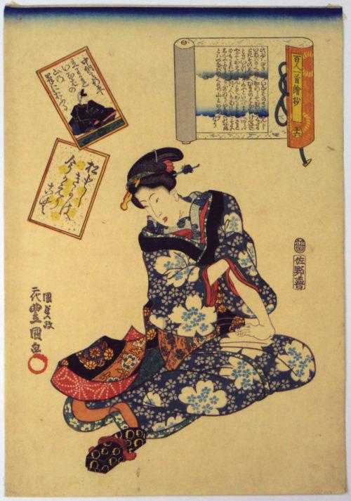 utagawakunisada-poememperorkoko