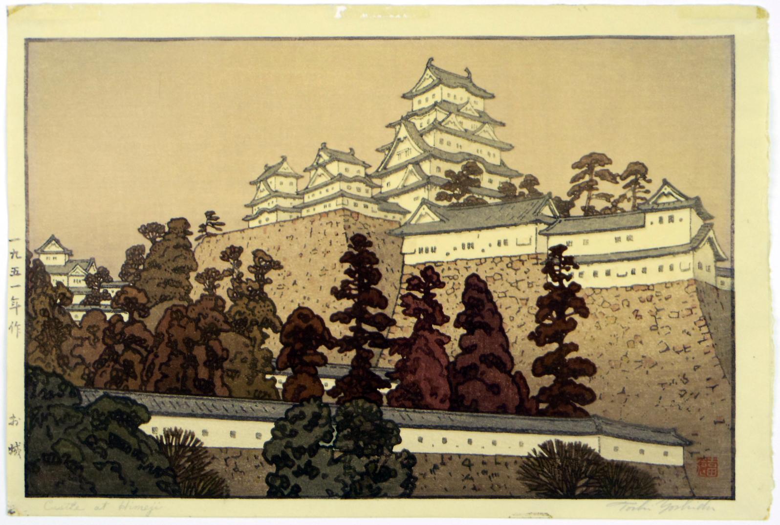 Himeiji Castle