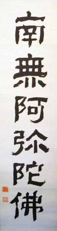 IMGP6905