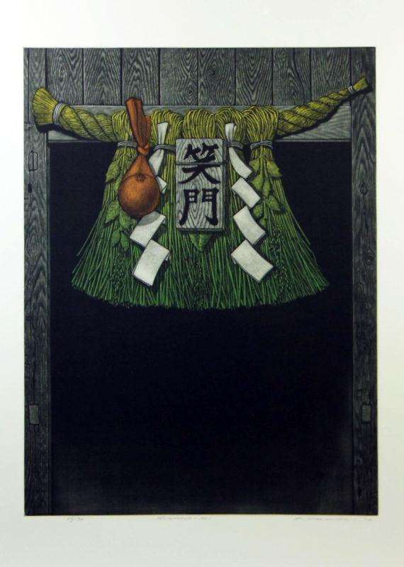 Shimenawa No. 1
