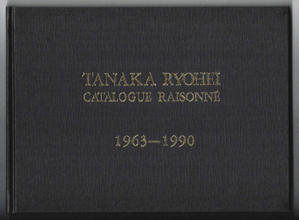 TanakaRyoheiCatalogue_0001