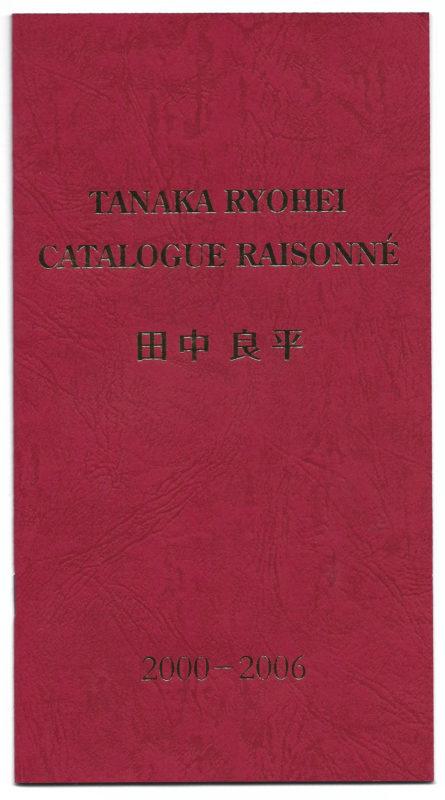 TanakaRyoheiCatalogue_0003