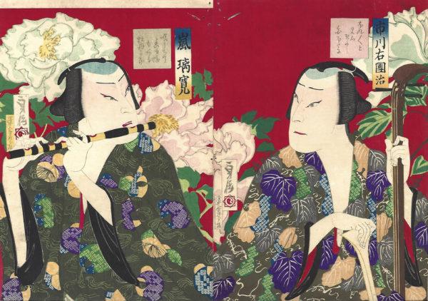 Sadanobu50-52(1)