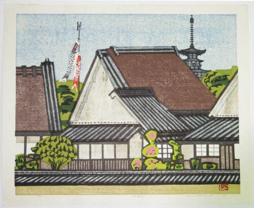 KoinoboriandPagoda