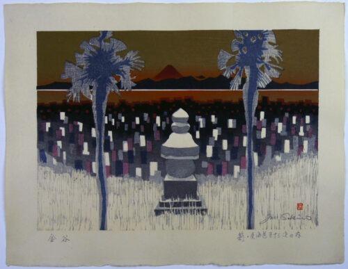 25-kanaya-five-storied-pagoda