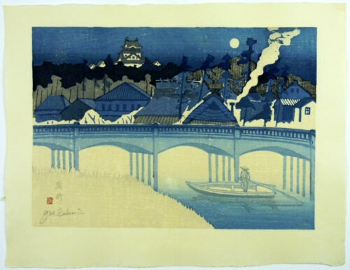 39-okazaki-castle-and-sugo-bridge