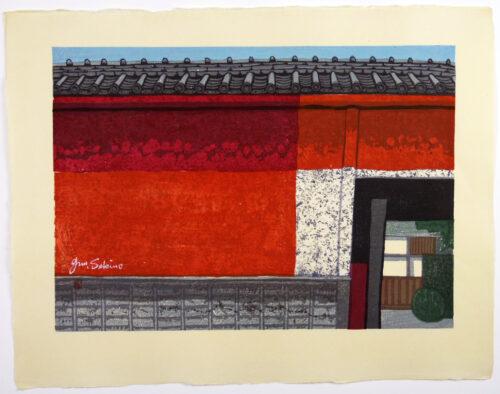 47-kameyama-samurai-mansion