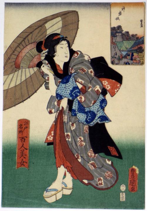 toyokuniiii-kagurazaka
