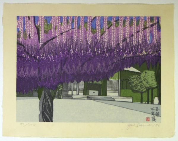 Kokuryo Sen-nenfuji