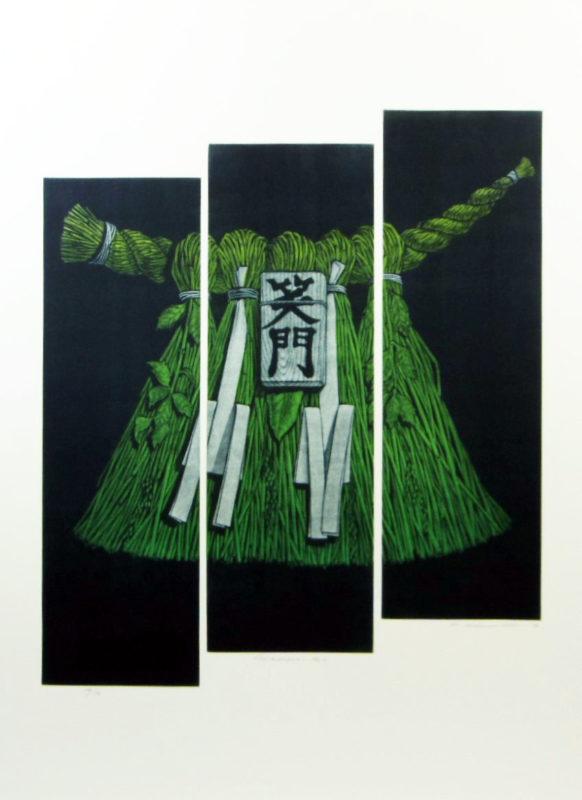 Shimenawa No.2