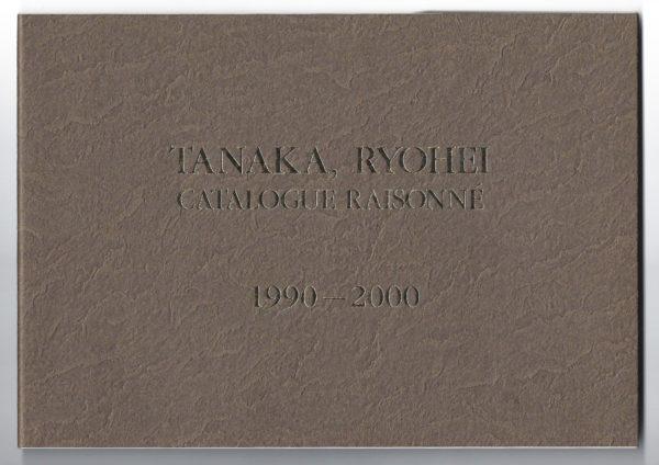 TanakaRyoheiCatalogue_0002