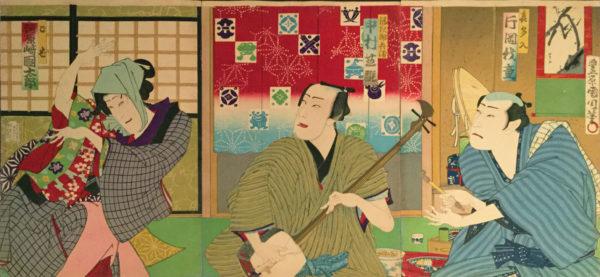 Kitahachi,Nakamura,andGoze