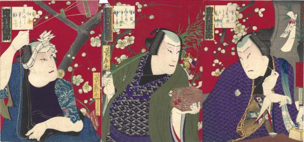 Sadanobu56-60(2)