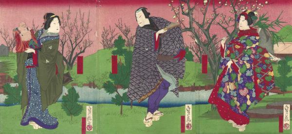 Sadanobu61-63