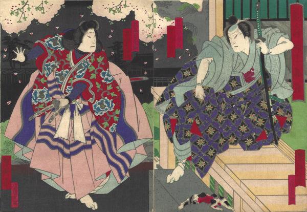 Yoshitaki11-15(2)