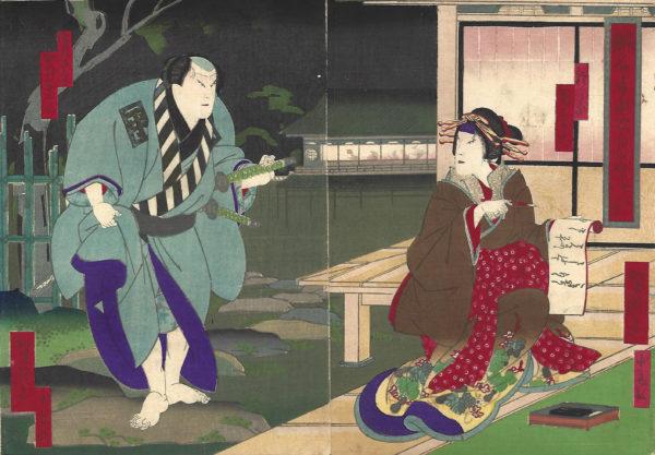 Yoshitaki34-35