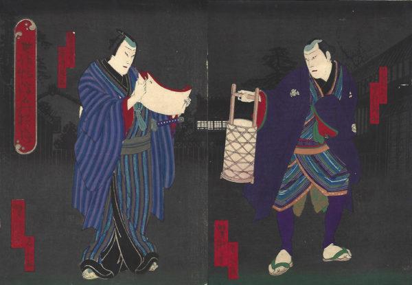 Yoshitaki4-5