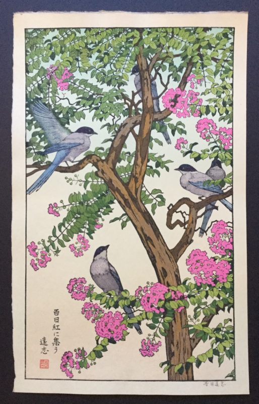 Toshi Yoshida Birds of the Seasons Summer