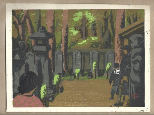 Azechi Umetaro Graveyard of Sengakuji