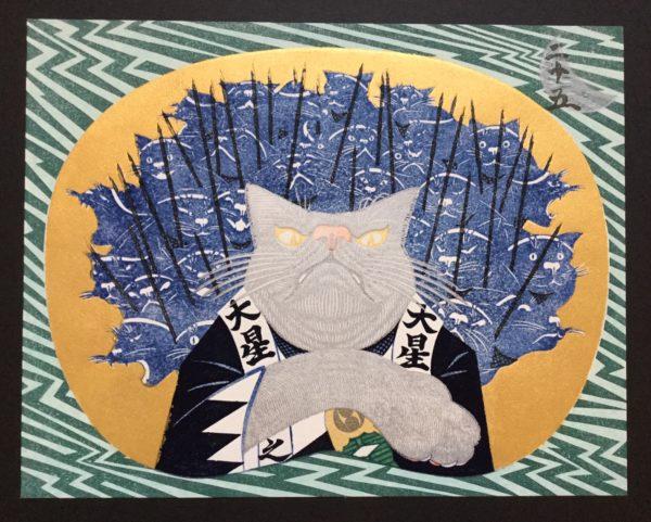 Tsuruya Kokei Cat-1